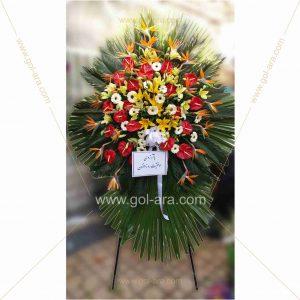 ارسال تاج گل تبریک تاج گل برای نمایشگاه - ارسال تاج گل افتتاحیه -تبریک به مناسبت افتتاحیه